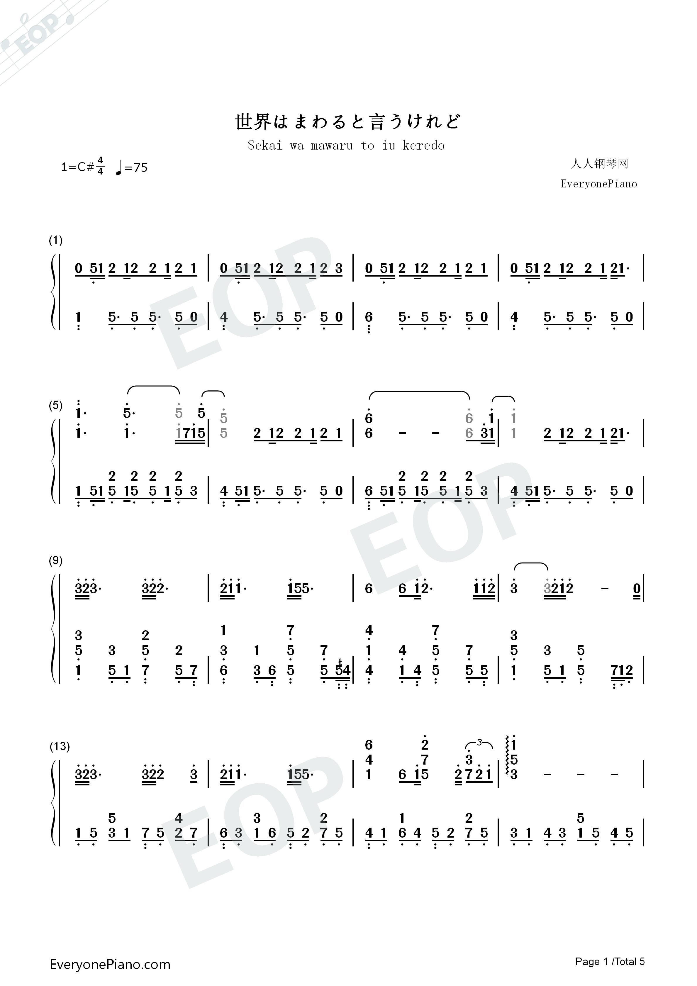 Sekai wa mawaru to iu keredo-Case Closed ED3 Numbered Musical Notation Preview 1