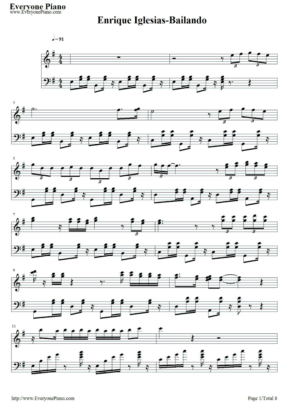 Скачать музыку pentagramma