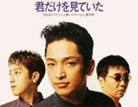 Kimidake wo Miteita-Joe Hisaishi