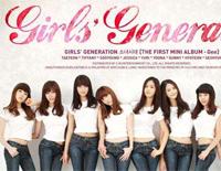 Dear Mom-Girls' Generation