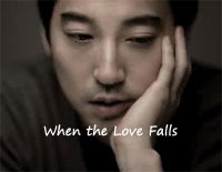 When the Love Falls-Yiruma