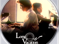 Close To You-Long Vacation OST