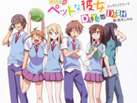 Days of Dash-The Pet Girl of Sakurasou ED1