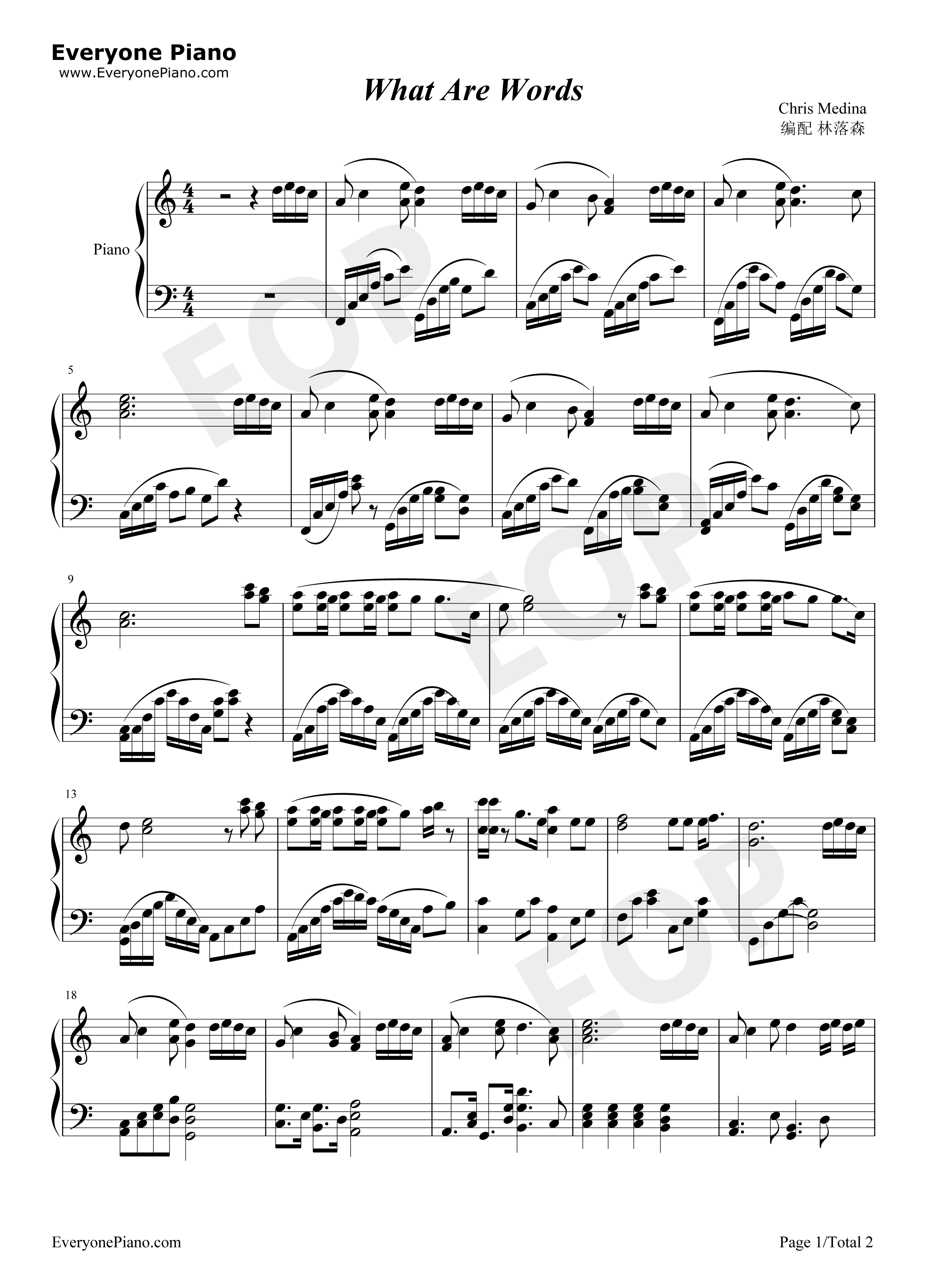 how to play what are words on piano