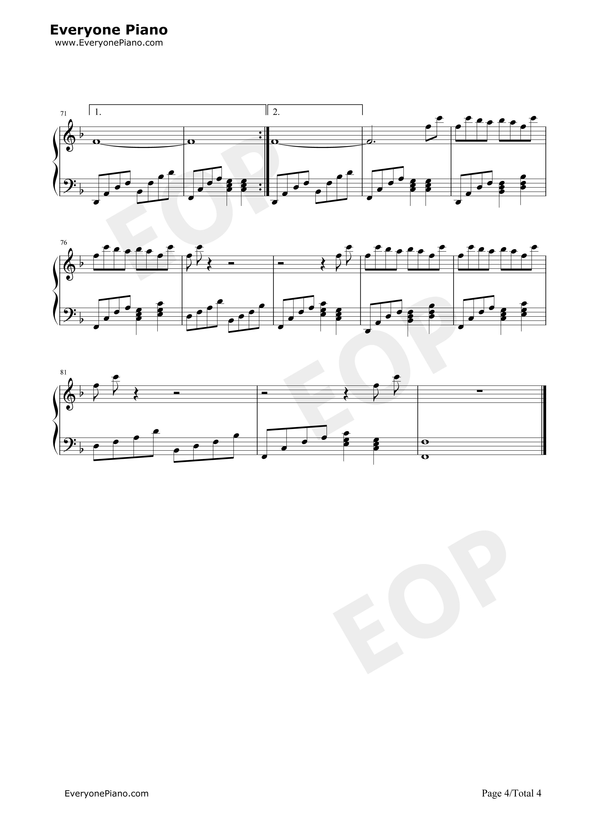 Beautiful world evangelion theme song 6