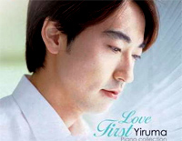Till I Find You-Yiruma
