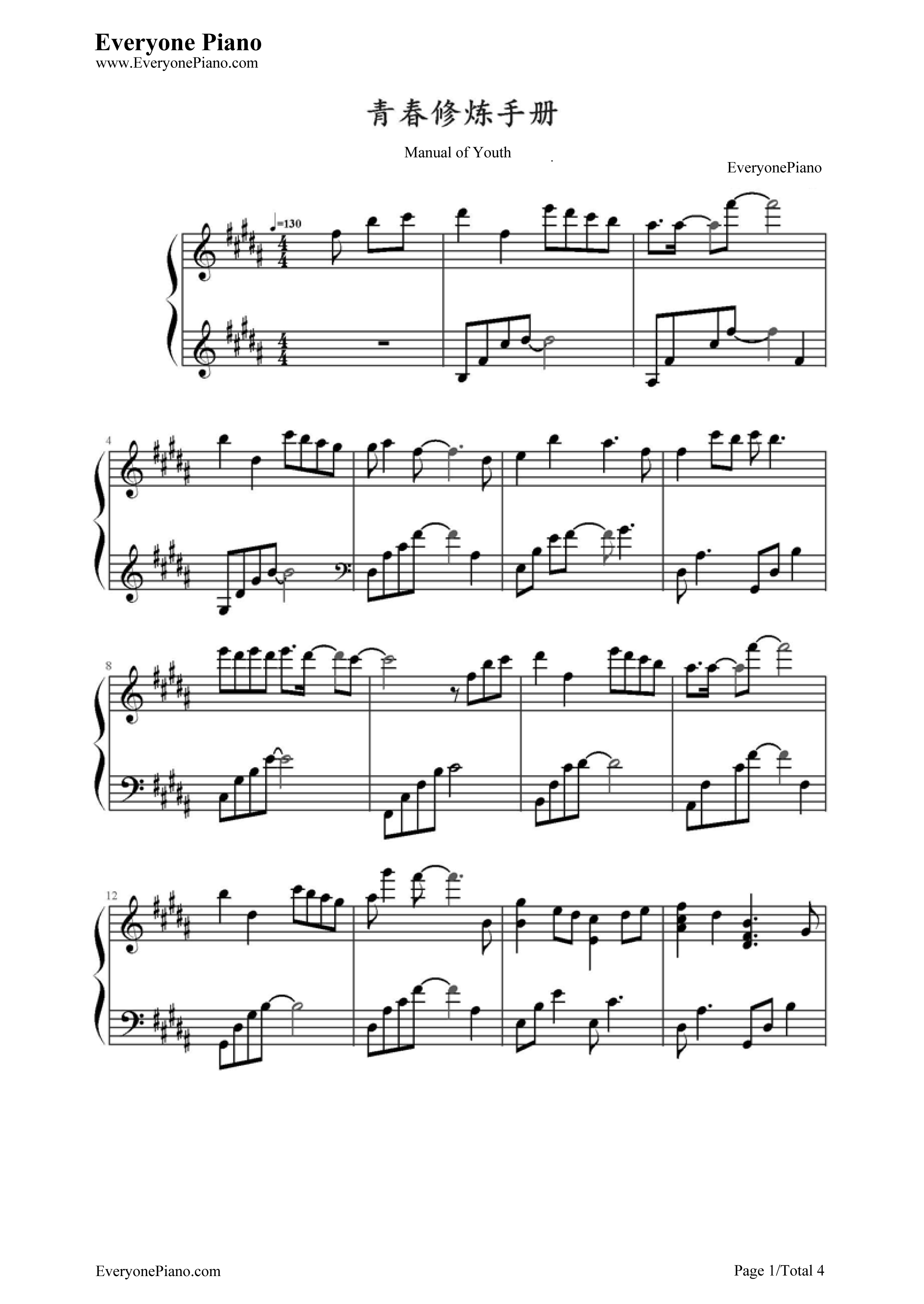 ... of Youth-TFBOYS Stave Preview 1-Free Piano Sheet Music & Piano Chords