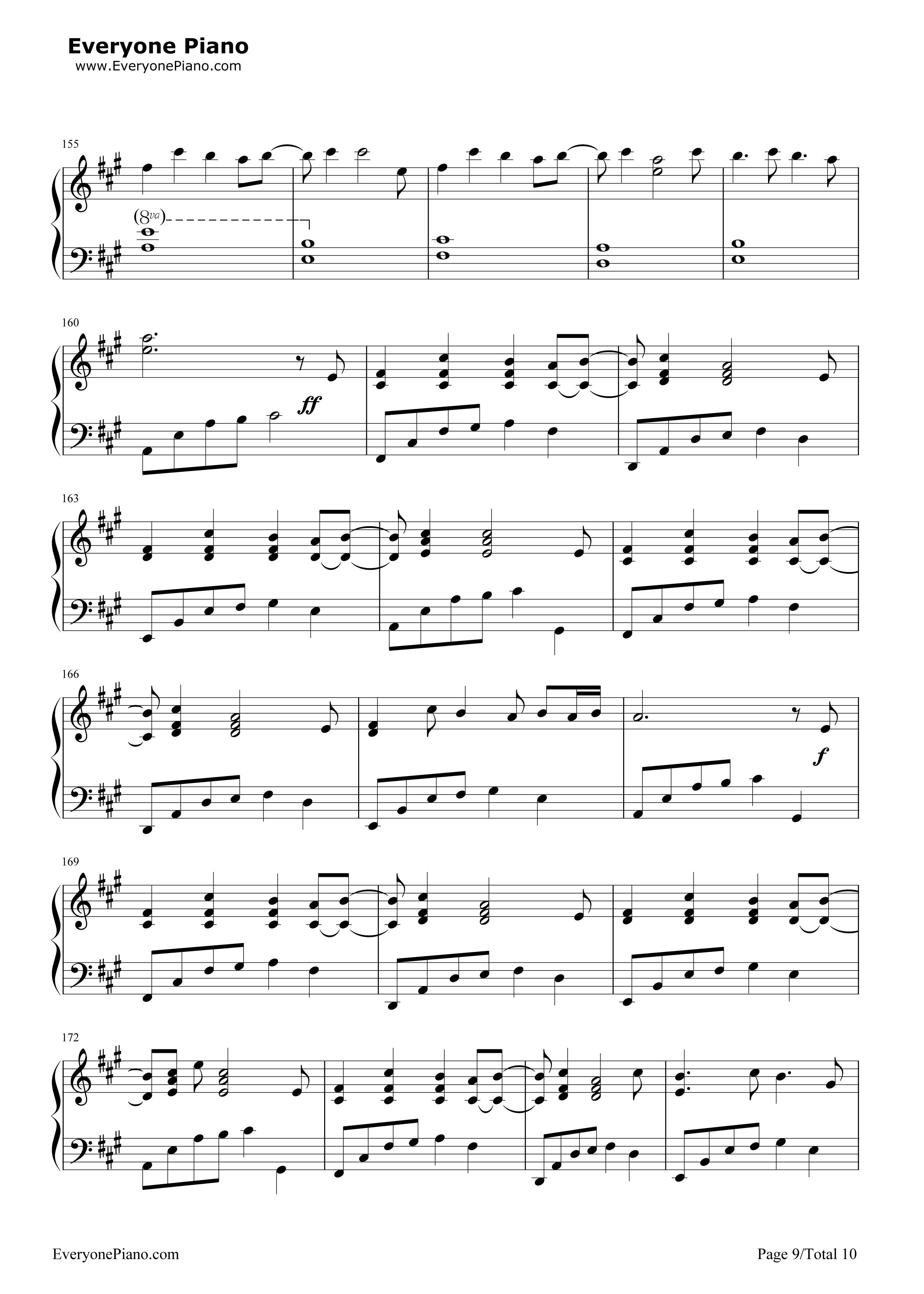 summertime record piano