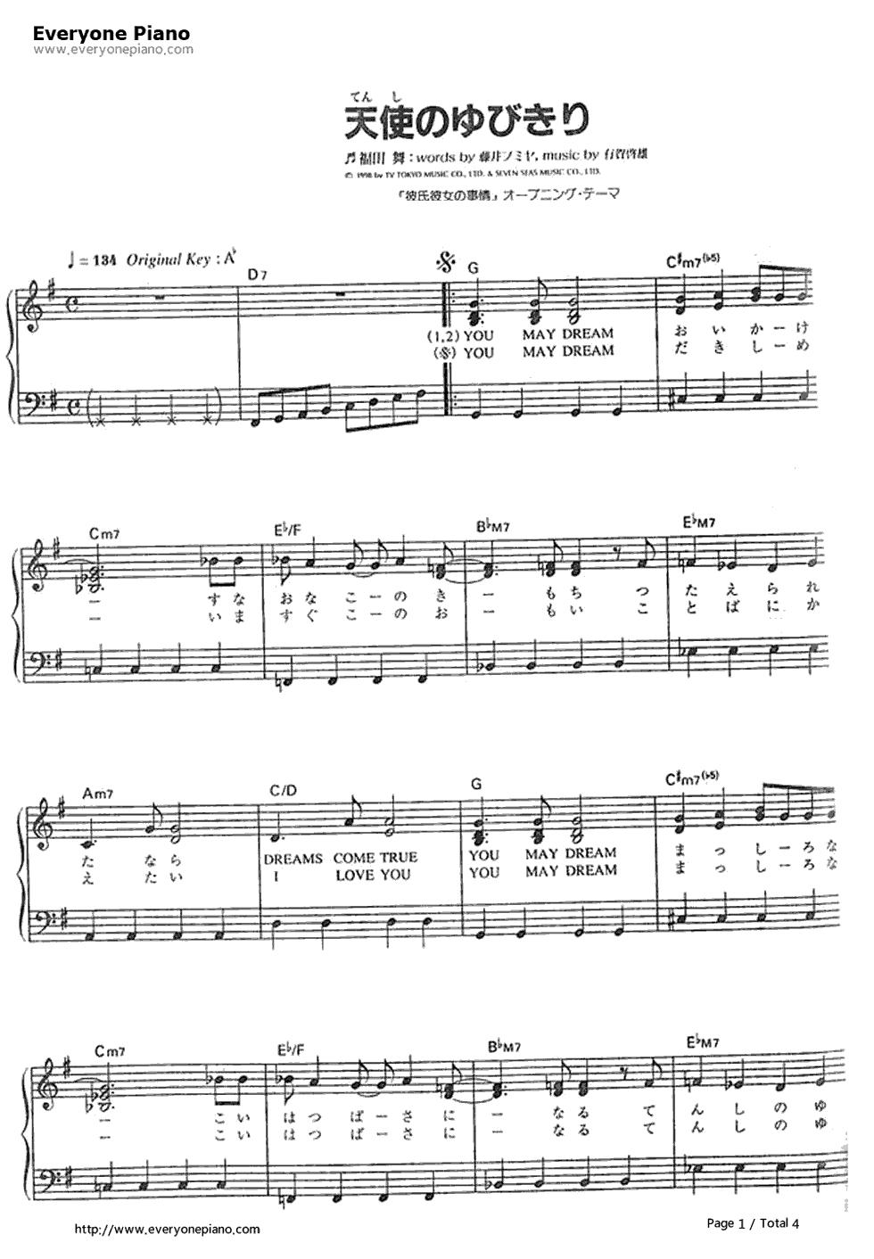 Let It Go Easy Piano Sheet Music Joyce - let it go frozen
