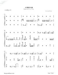 六等星の夜-NO.6 ED両手略譜プレビュー1