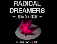 Summer Day-Radical Dreamers: Nusumenai Hōseki OST