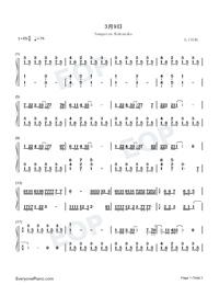 3月9日-1リットルの涙挿入歌両手略譜プレビュー1