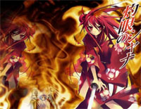Sociometry-Shakugan no Shana Second ED2