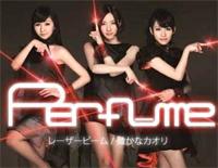 レーザービーム-Perfume