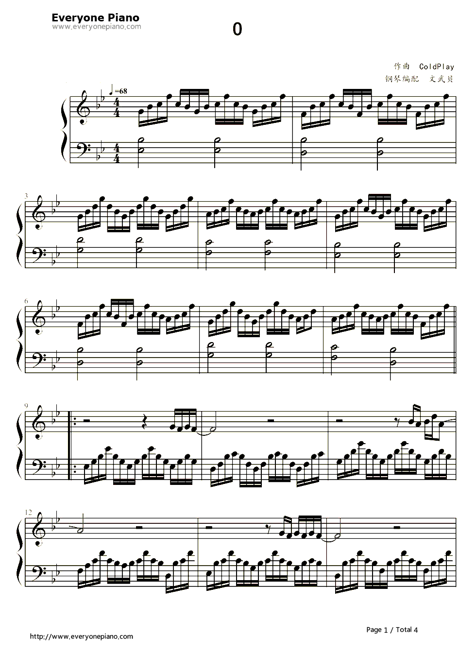 how to play clocks by coldplay on piano sheet music