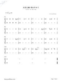 君をのせて-天空の城ラピュタ主題歌-超簡単版両手略譜プレビュー1