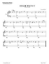 君をのせて-天空の城ラピュタ主題歌-超簡単版五線譜プレビュー1