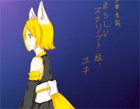 Kogitsune no Ran-Kagamine Rin