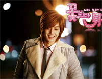 So Sad-Boys Over Flowers OST