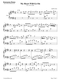 My Heart Will Go On-Perfect Version-Titanic Theme Stave Preview 1