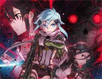 シルシ-刀劍神域ⅡED3