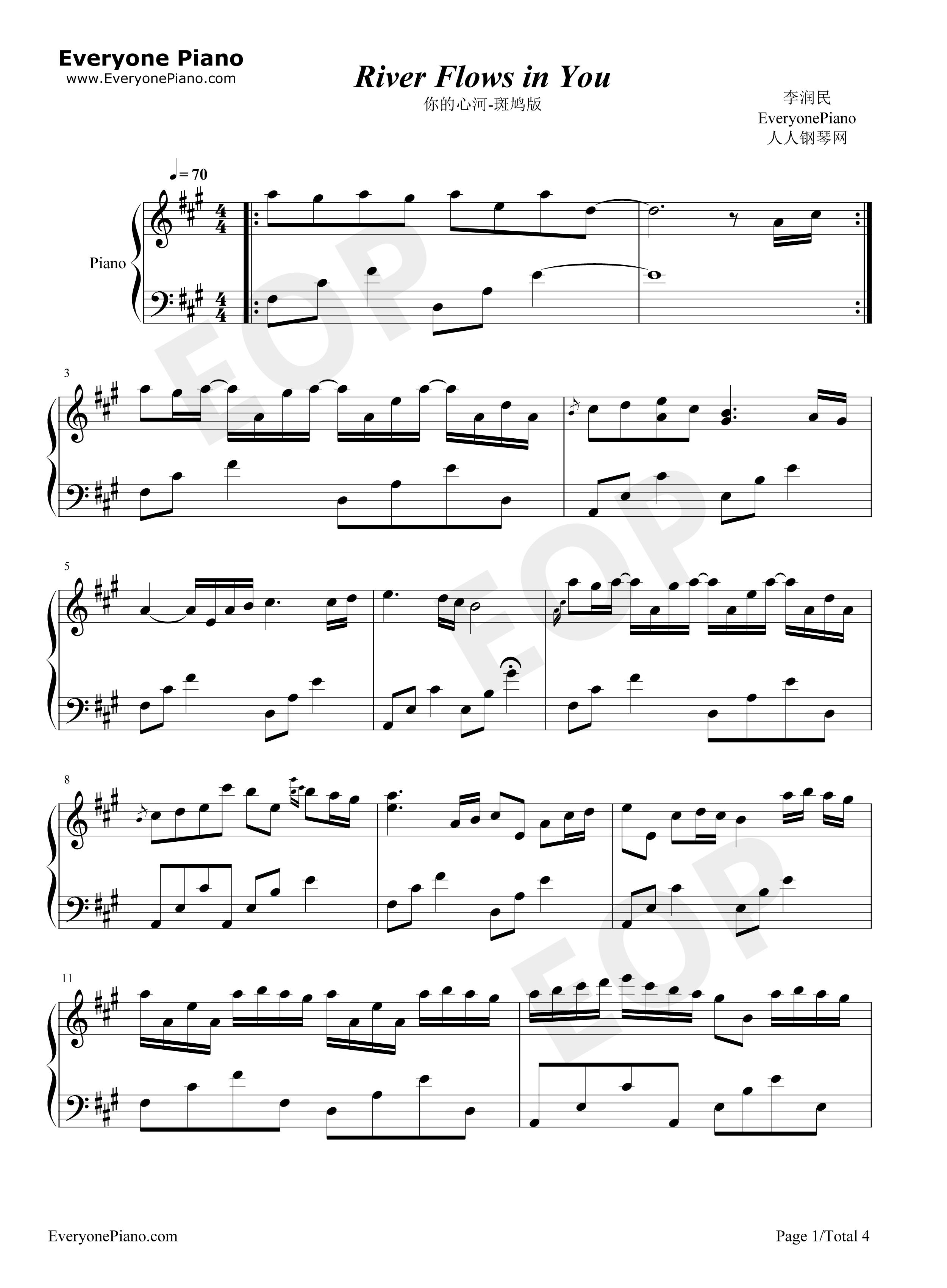 Yiruma - River flows in you piano sheet music | Partituras ...
