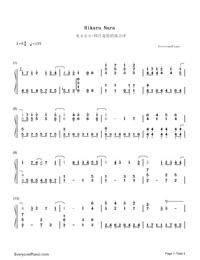 Hikaru Nara Your Lie In April Op Free Piano Sheet Music Piano Chords