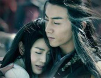 You and I-The Condor Heroes ED