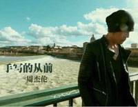 Handwritten Past-Jay Chou