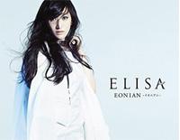 EONIAN -イオニアン-樂園追放主題曲