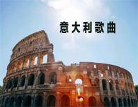 Italian Song-Italian capriccio-Pyotr Ilyich Tchaikovsky
