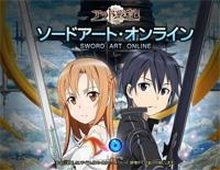 A Tiny Love-Sword Art Online OST