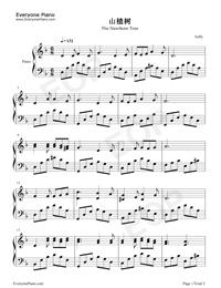 The Hawthorn Tree-Zhong Lifeng Free Piano Sheet Music
