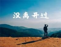 Never Left-Terry Lin
