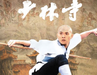 Song for The Shepherd-The Shaolin Temple OST