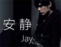 Silence-Jay Chou