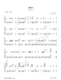 Yumegatari-Dream-telling-AIR OST-Numbered-Musical-Notation-Preview-1