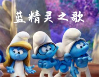 The Smurf Song-The Smurfs Theme