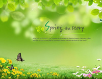 The Story of Spring-Dong Wenhua