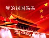 My Motherland-Shi Guangnan