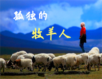 The Lonely Goatherd-The Sound of Music OST