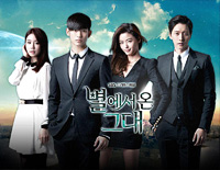 Tears in Minuet-My Love from the Star OST