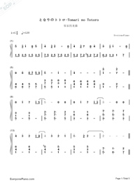 Tonari no Totoro-My Neighbor Totoro-Numbered-Musical-Notation-Preview-1