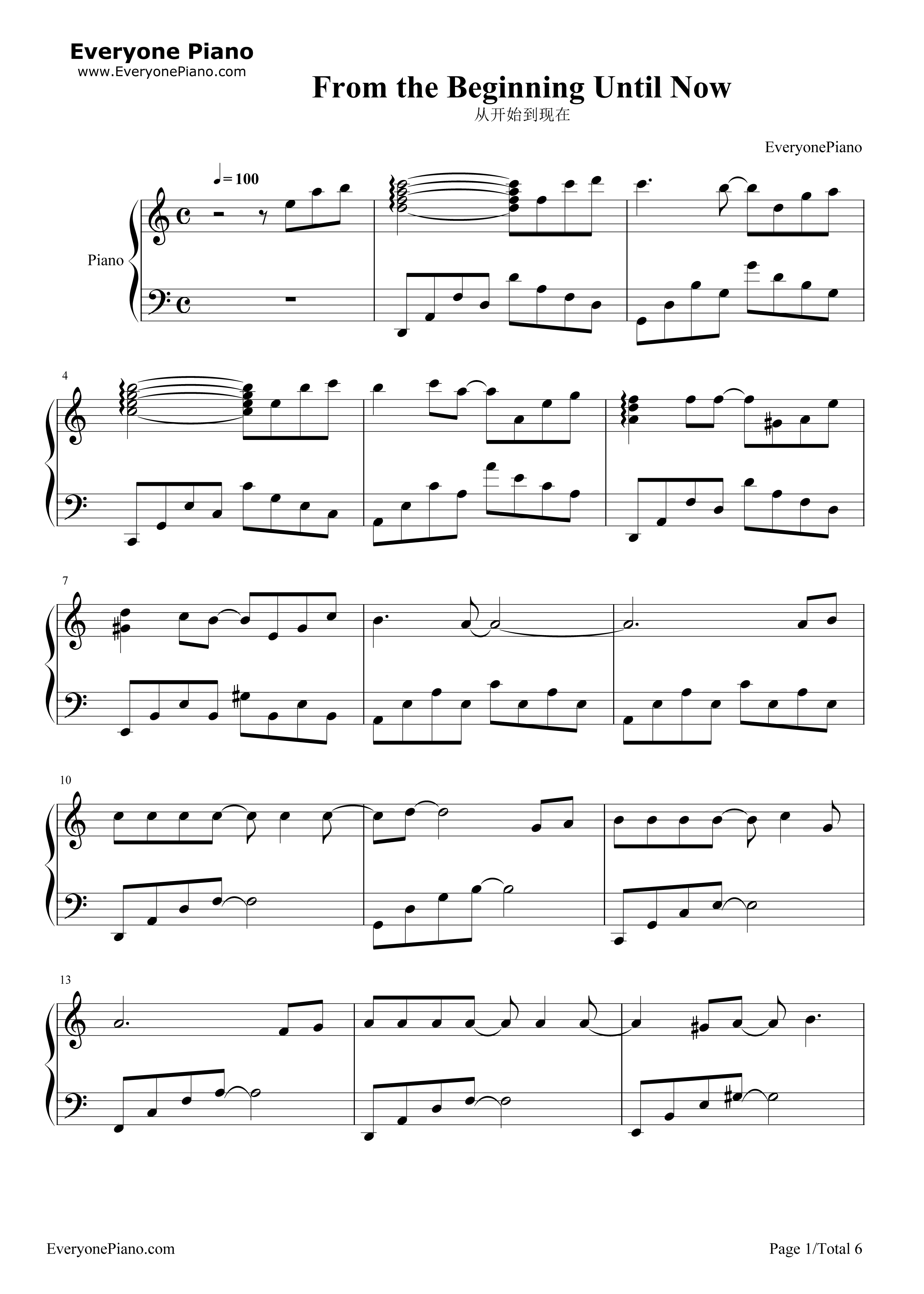Winter sonata music, videos, stats, and photos   last. Fm.