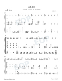 Looking for You in the World-Han Hong Numbered Musical Notation Preview 1