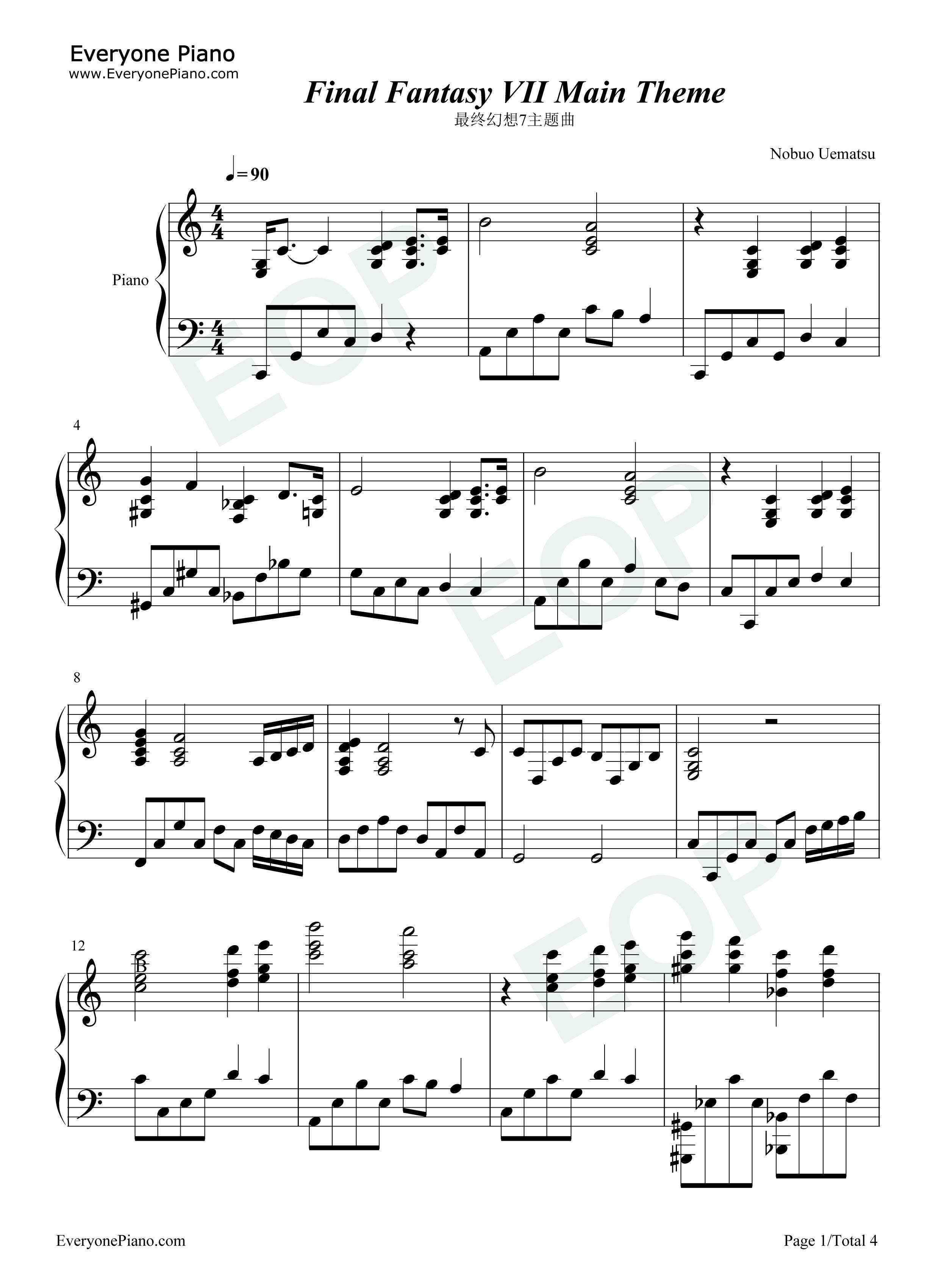 piano ff7