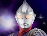 Take Me Higher-Ultraman Tiga Theme