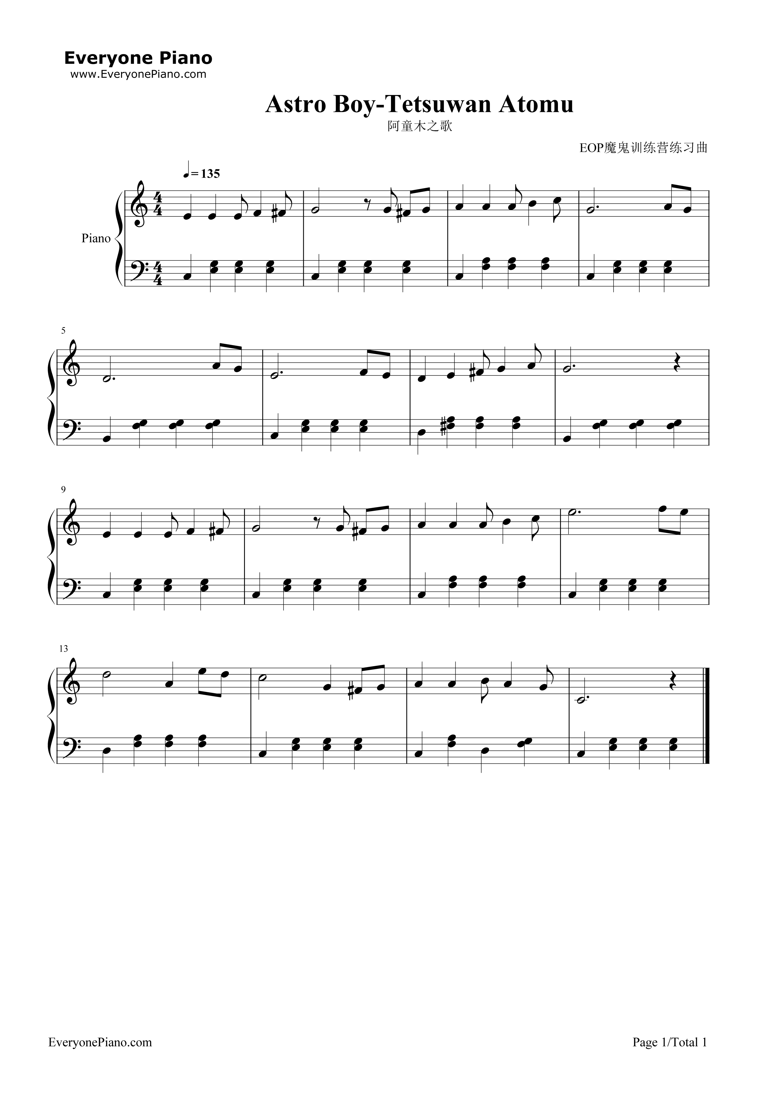 astro boy tetsuwan atomu stave preview 1 free piano sheet music