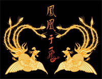 The Flying Phoenix-Empresses in the Palace ED