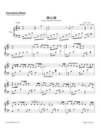 南山南-中国好声音第4シーズン五線譜プレビュー1